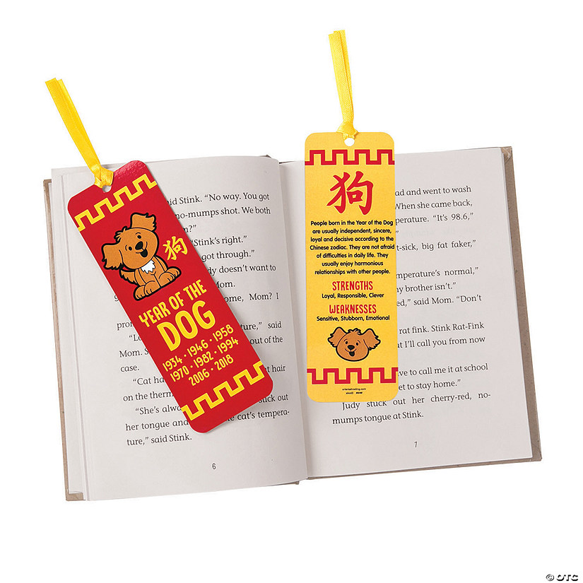 Laminated Year of the Dog Bookmarks - Discontinued