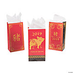 Year of the Pig Treat Bags