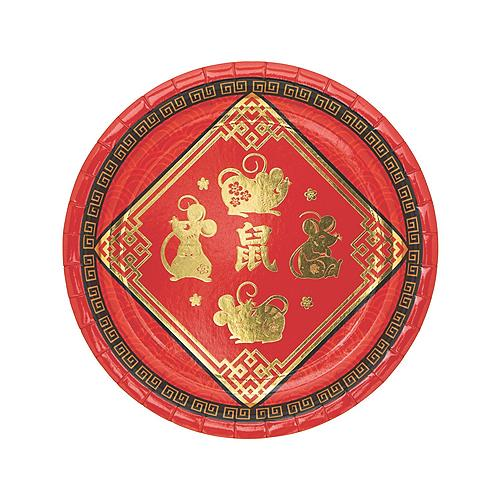 Fun Express Chinese New Year Paper Dinner Plates and Chinese New Year! 8 Count Great for Family Celebrations Parties