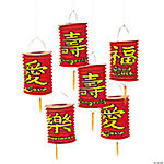 Red Chinese Hanging Paper Lanterns