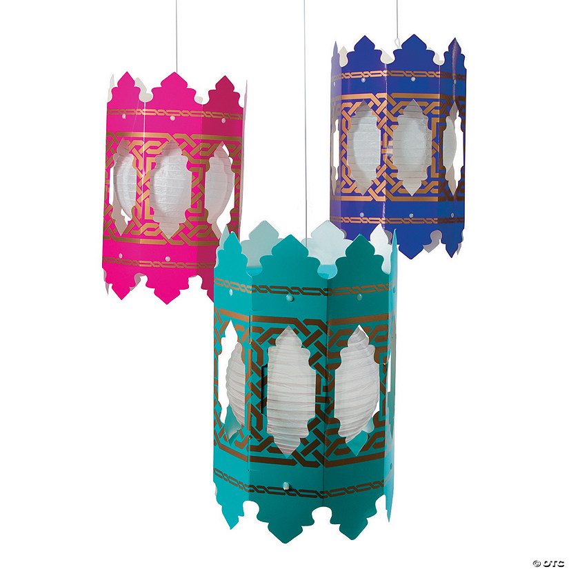 Arabian Hanging Lantern Holders Audio Thumbnail