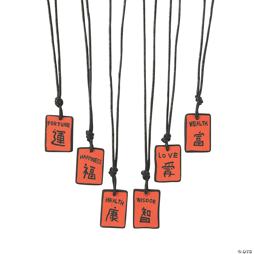 Chinese Character Necklaces Audio Thumbnail
