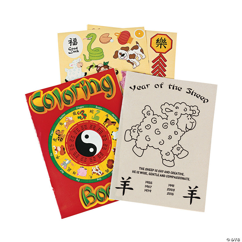 Chinese New Year Activity Books with Stickers Audio Thumbnail