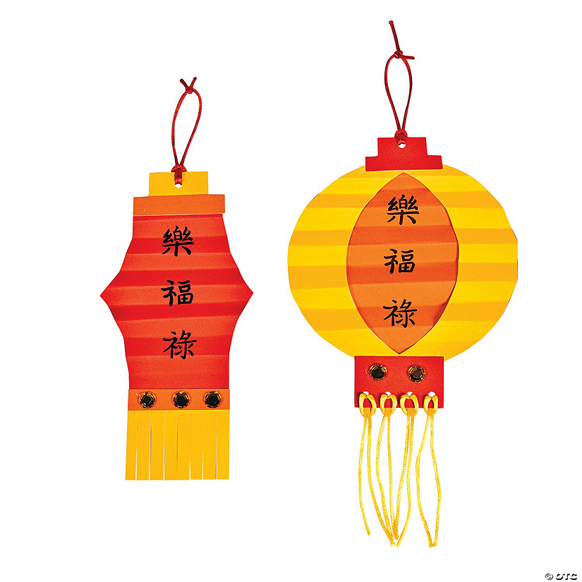 Chinese New Year Folded Lantern Craft Kit Audio Thumbnail