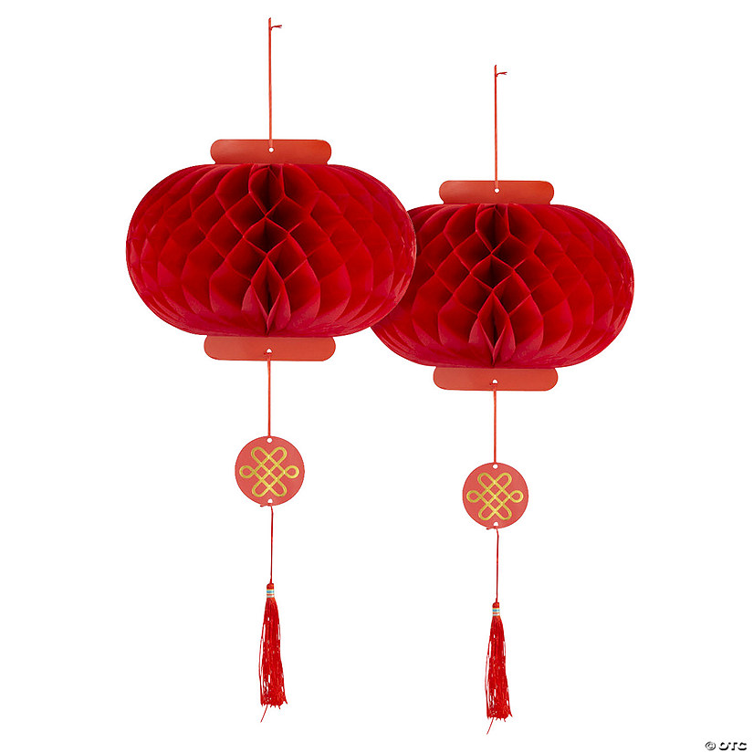 Chinese New Year Hanging Paper Lanterns Audio Thumbnail