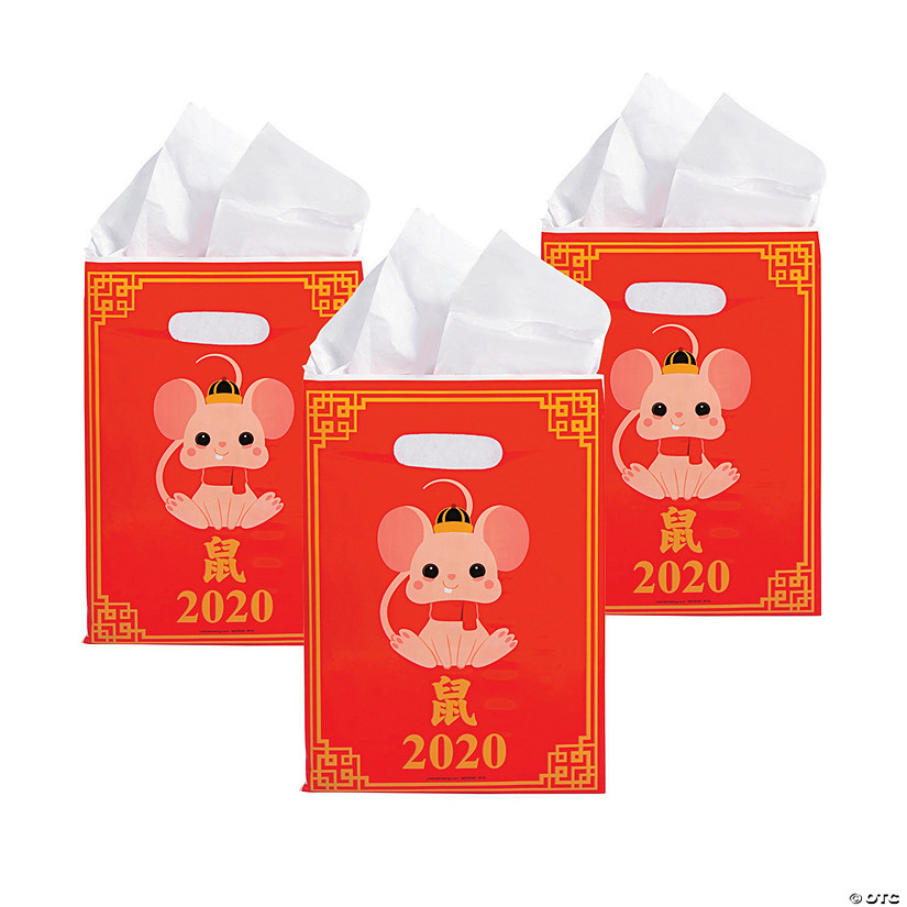 Chinese New Year of the Rat Plastic Treat Bags Audio Thumbnail