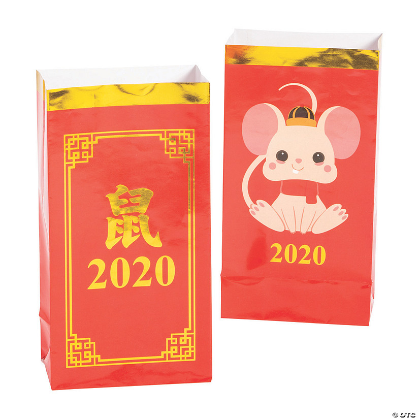 Chinese New Year of the Rat Treat Bags Audio Thumbnail