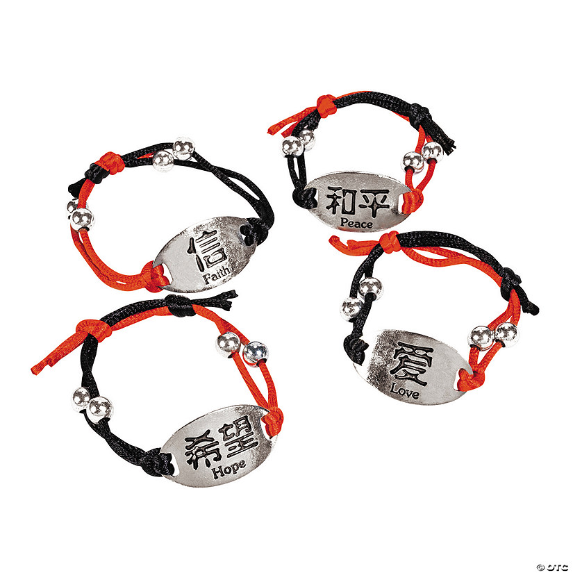 Chinese Symbol Bracelets Discontinued