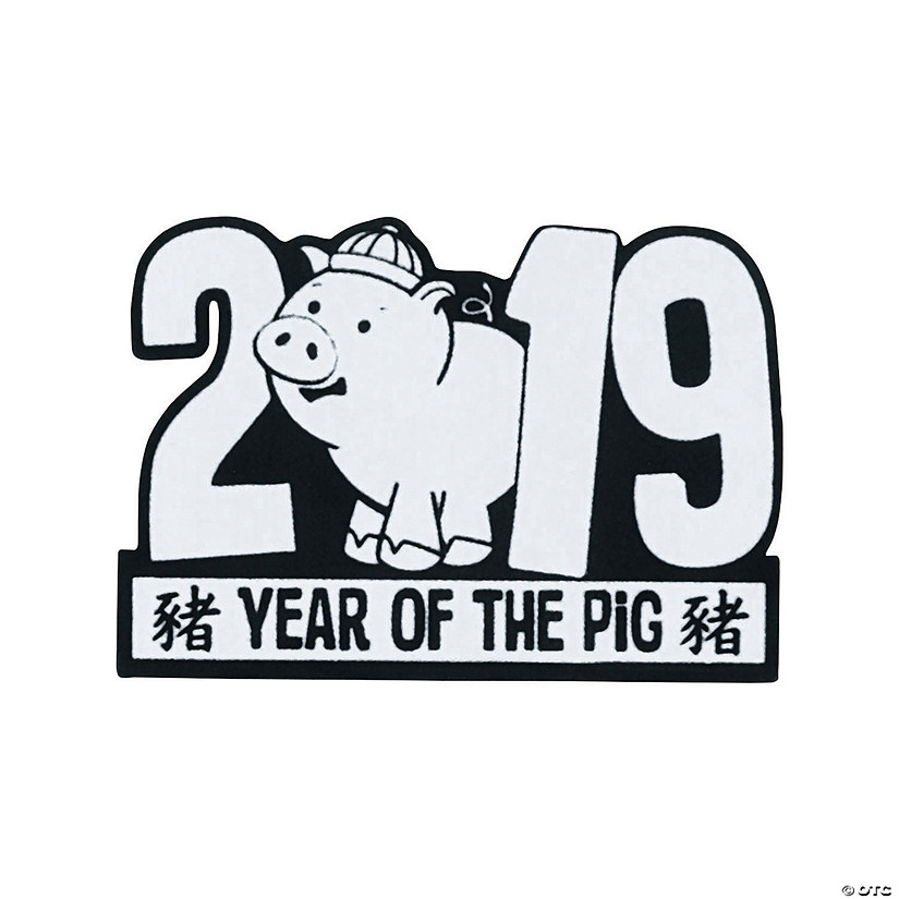 Color Your Own 2019 Year of the Pig Fuzzy Magnets Audio Thumbnail