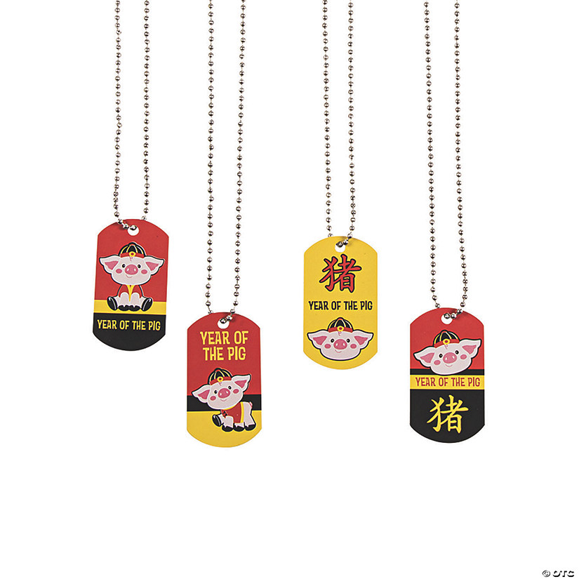 Year of the Pig Dog Tag Necklaces Audio Thumbnail