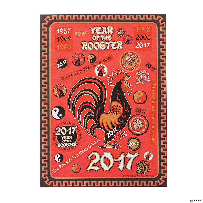 Year of the Rooster Sticker Scenes Audio Thumbnail