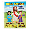 bible-stories-coloring-books