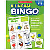 bilingual-bingo-activity-book