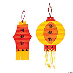 Chinese New Year Folded Lantern Craft Kit