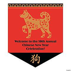 Chinese New Year Pennant Custom Banner