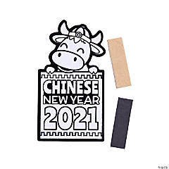 Color Your Own 2021 Chinese New Year Ox Fuzzy Magnets