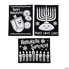 Color Your Own Fuzzy Hanukkah Posters