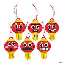 Goofy Chinese New Year Lantern Ornament Craft Kit