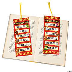Laminated Jumbo Zodiac Bookmarks