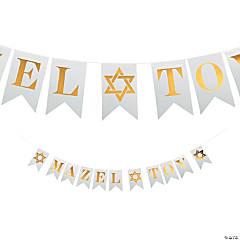 Mazel Tov Pennant Banner