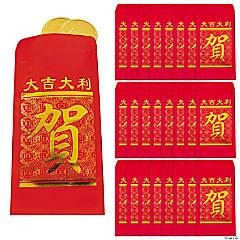 Mini Lucky Money Treat Bags