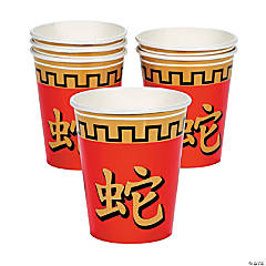Paper Year of the Snake Cups