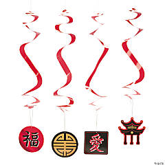 Paper Year of the Snake Hanging Swirls