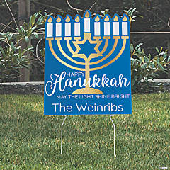 Personalized Hanukkah Yard Sign