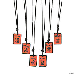 Rubber Chinese Character Necklaces