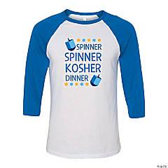 Spinner Spinner Kosher Dinner Adult's T-Shirt - Large