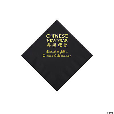Black Chinese New Year Personalized Napkins with Gold Foil – Beverage Image Thumbnail