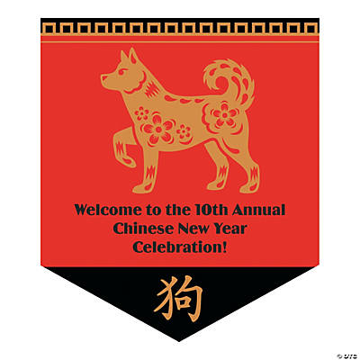 Chinese New Year Pennant Custom Banner Image Thumbnail