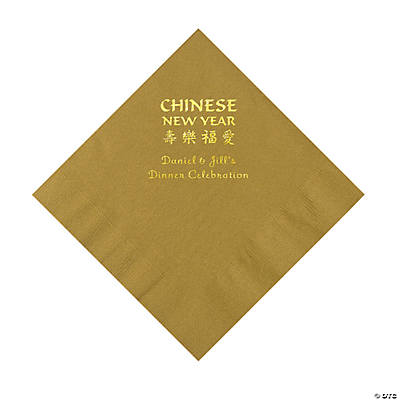 Gold Chinese New Year Personalized Napkins with Gold Foil – Luncheon Image Thumbnail