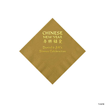 Gold Chinese New Year Personalized Napkins with Silver Foil – Beverage Image Thumbnail