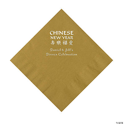 Gold Chinese New Year Personalized Napkins with Silver Foil – Luncheon Image Thumbnail