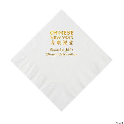White Chinese New Year Personalized Napkins with Gold Foil – Luncheon Image Thumbnail
