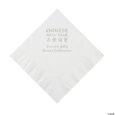 White Chinese New Year Personalized Napkins with Silver Foil – Luncheon Image Thumbnail
