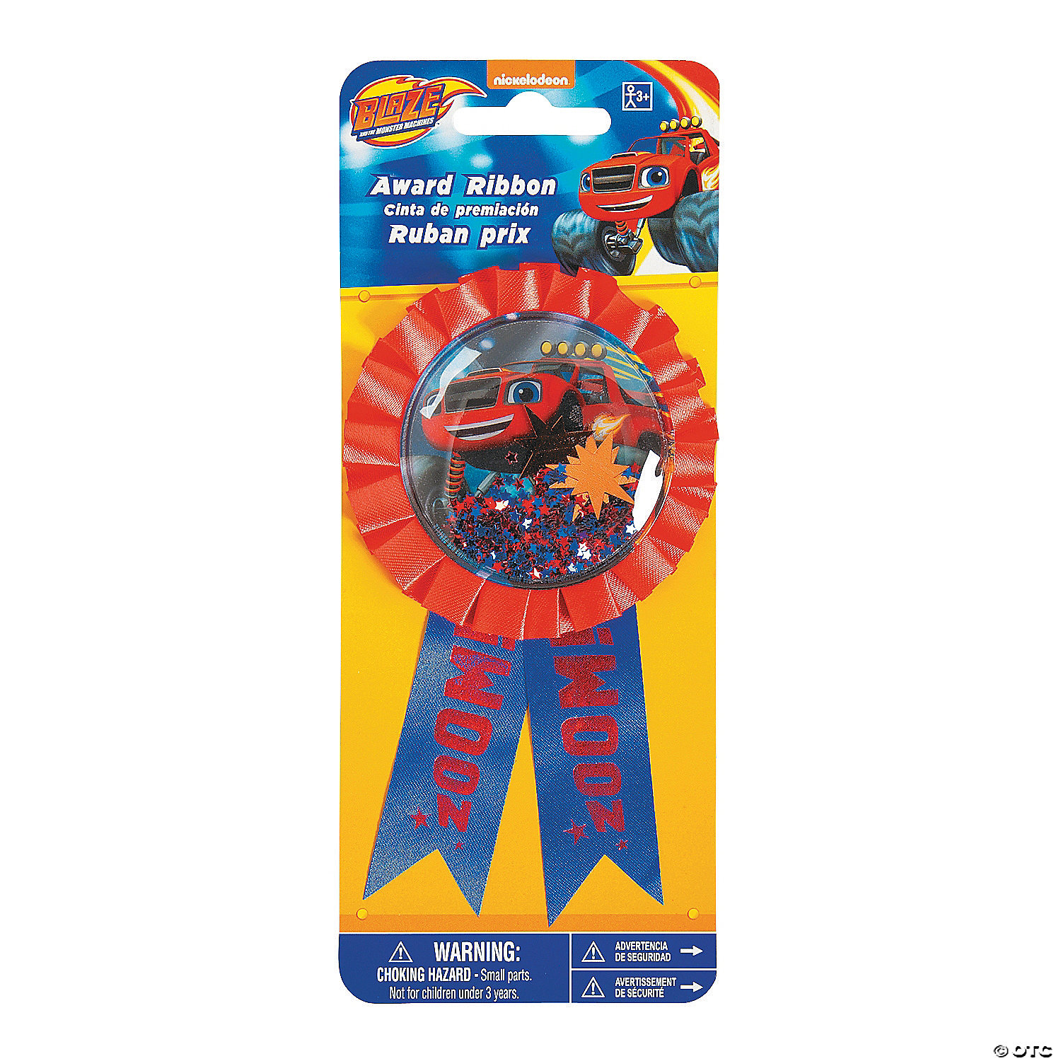 NINJA TURTLES GUEST OF HONOR RIBBON CONFETTI FILLED~ BIRTHDAY PARTY FAVOR~