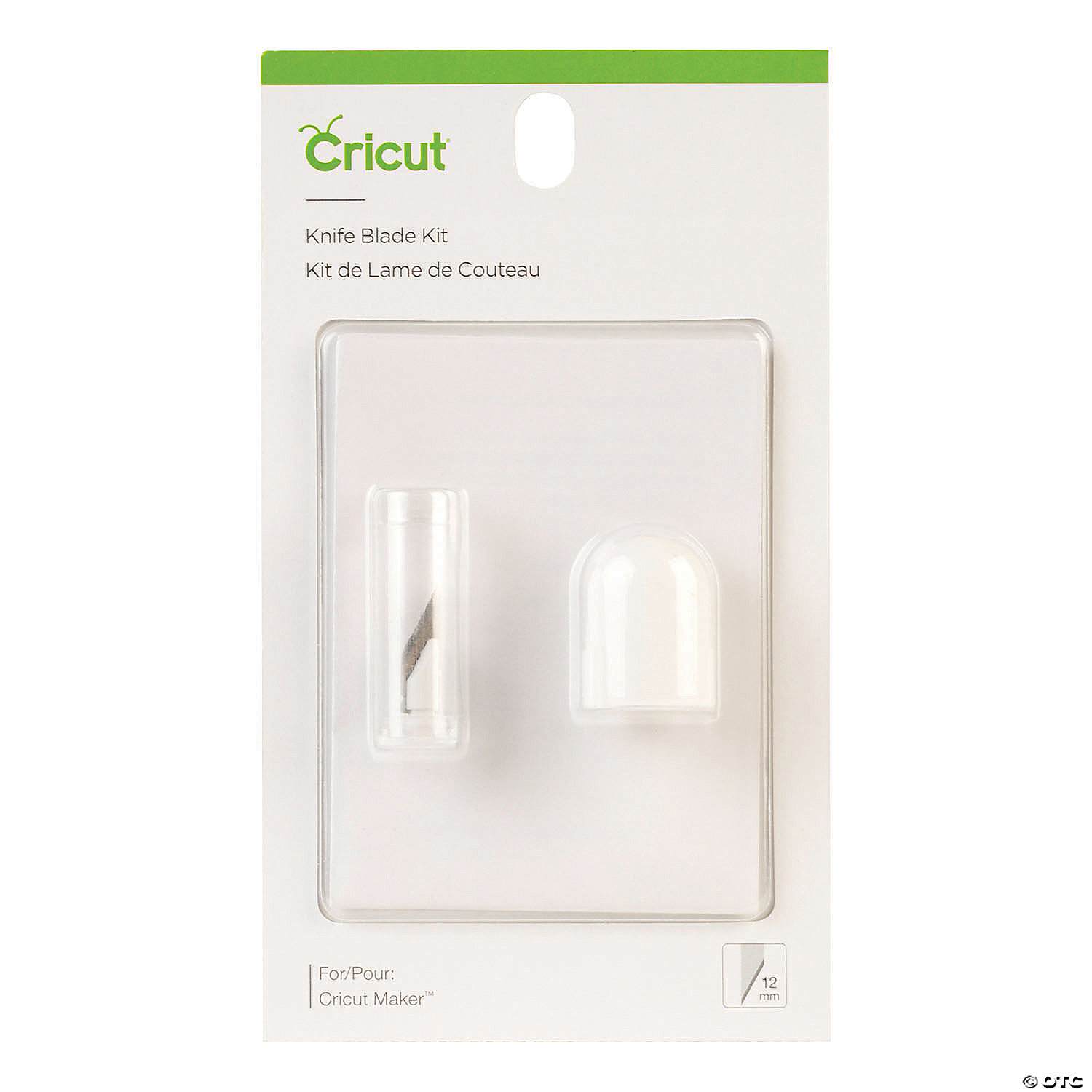 Package of 2 NEW! Cricut REPLACEMENT BLADES