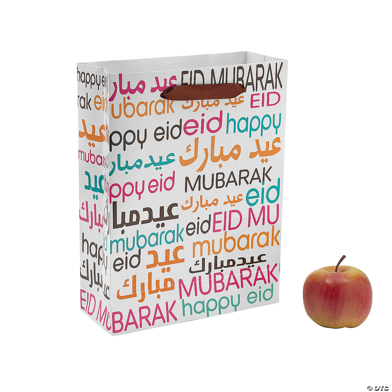 Large Eid Mubarak Font Gift Bag Oriental Trading